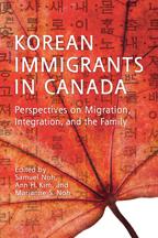 Ann Kim book cover
