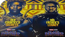 Black Panther film promo billboard photo | 2018-04-17